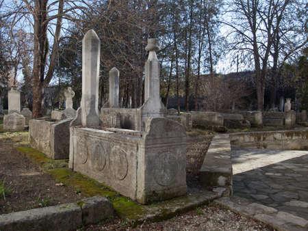 residency: Bakhchisaray, Crimea, Ukraine - January 04, 2012. Museum Residency of Crimean Khan. Old muslim cemetery. Muslim culture Stock Photo