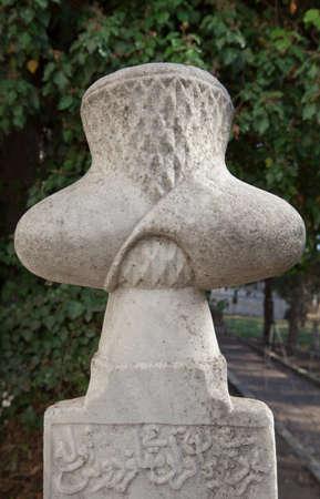 """lak�hely: Bakhchisaray, Krím, Ukrajna - január 04. 2012. Múzeum """"Residency krími kán"""". Régi muszlim temető. Részlet a sírkő"""