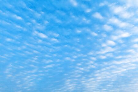 nimbi: white fluffy clouds in the blue sky light clouds Stock Photo