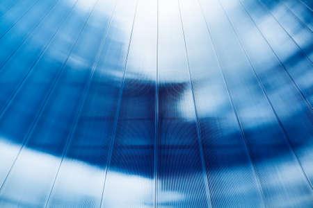sky reflection: Blue light abstract background sky reflection