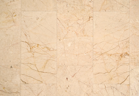marble wall: marble tiles wall texture background Stock Photo