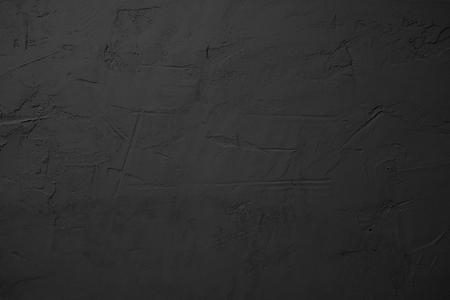 textured: black dark grunge concrete textured wall closeup