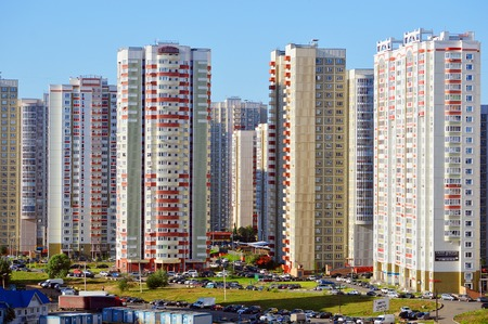 New residential buildings in an area Novokurkino Editorial