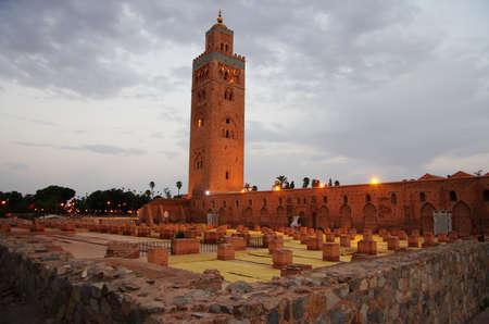 marrakesh: Marrakesh Stock Photo