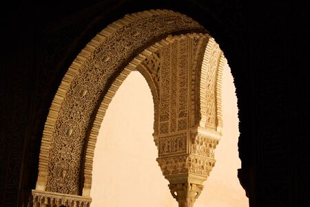 Decorated arcs of Alhambra palace Editorial
