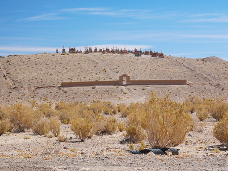 Cemetary in the desert near San Antonio De Los Cobres, Argentina