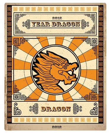 Vector image of a dragon stylized old poster Vector