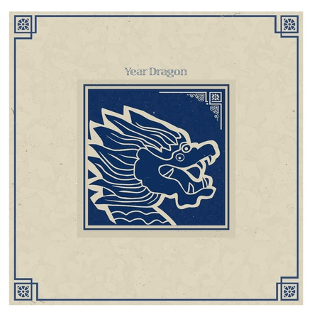 old postcard: Vector image of a dragon stylized old postcard