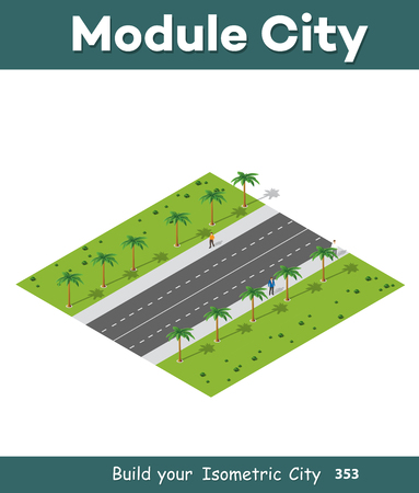 City high-speed highway, streets, cars and trees. The landscape of urban infrastructure.  イラスト・ベクター素材