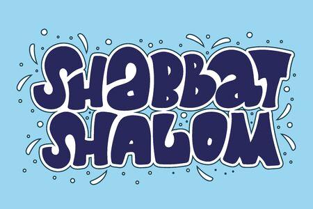 Shabbat Shalom hand drawn lettering phrase. Blue letters with white border on light blue background. Lettering design for invitation, poster, postcard, banner, social media. Ilustração