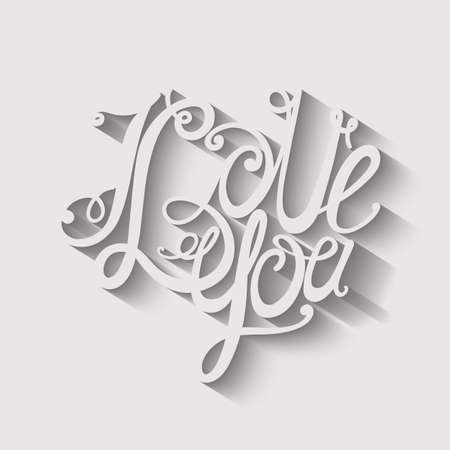 volumetric: Design lettering I love you. Hand drawing, an individual font. The composition of twisted decorative letters. The volumetric image.