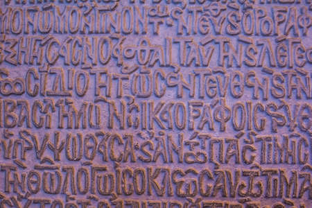stone tablet: background texture of ancient stone tablet with text in the language of the Byzantine Stock Photo