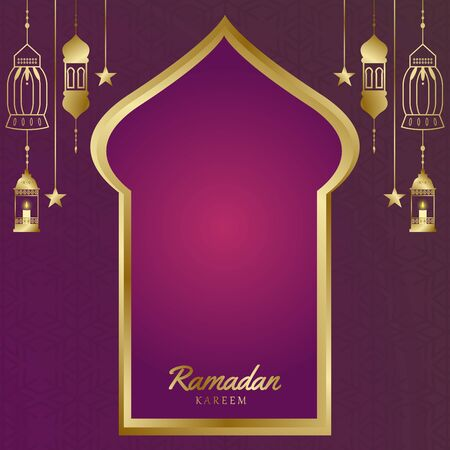 The concept of Ramadan Kareem with landscape in the window. beautiful twilight and traditional lanterns. Banners or greeting cards with temples, mosque buildings.