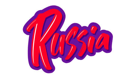 Russia modern brush lettering text. Vector illustration logo for print and advertising Illusztráció