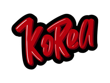Korea hand drawn modern brush lettering text. Vector illustration logo for print and advertising