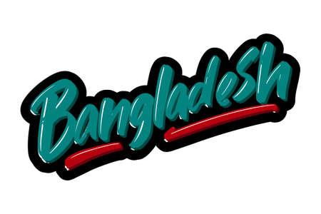 Bangladesh hand drawn modern brush lettering text. Vector illustration logo for print and advertising Stock Illustratie