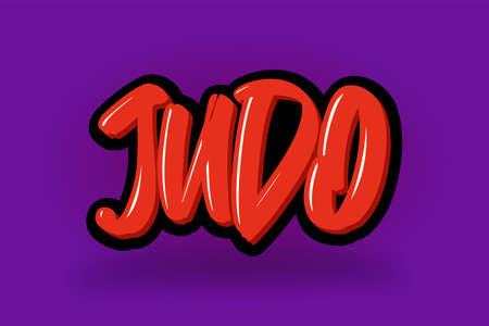 Judo hand drawn modern brush lettering. Vector illustration logo text for business, print and advertising. Stock Illustratie