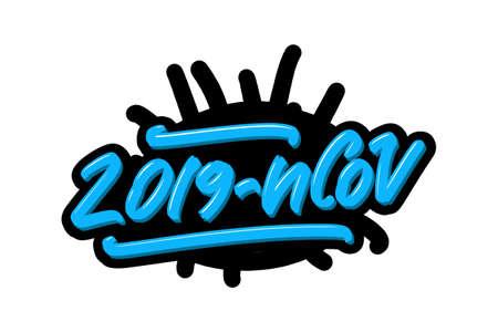 Coronavirus. 2019 nCoV hand drawn brush lettering. Vector illustration logo text for webpage, print and advertising.