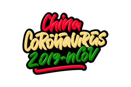 China Coronavirus hand drawn brush lettering. Vector illustration logo text for webpage, print and advertising.