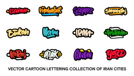 Vector collection of cartoon lettering cities of Iran. Banque d'images - 139166264