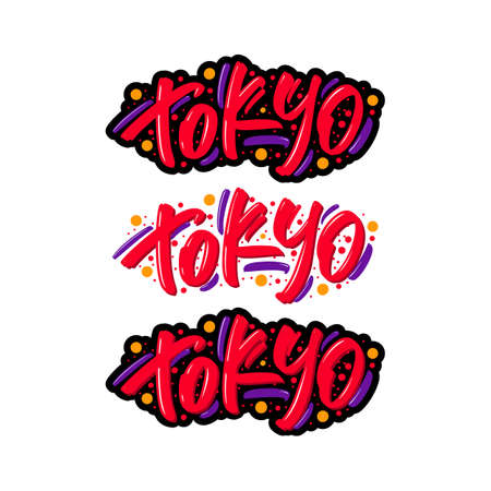 Collection of Tokyo lettering text for business, print and advertising Illustration
