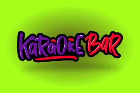 Karaoke Bar lettering . Illusztráció