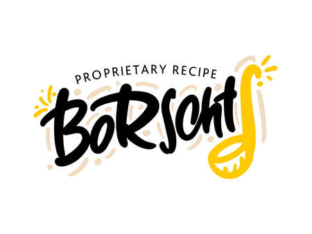 Borscht lettering for business, print and advertising.