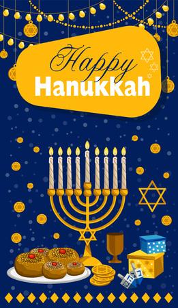 Happy Hanukkah holiday concept vector illustration. Jewish holiday Hanukkah decoration symbol candle elements. Traditional jewish holiday. Illustration