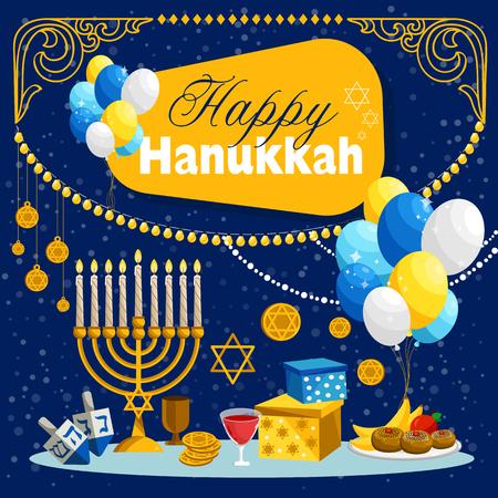 Happy Hanukkah holiday concept