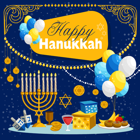 Jewish holiday Hanukkah illustration
