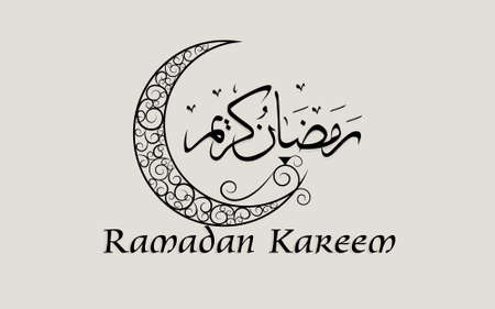 arabic calligraphy Ramadan kareem isolated on black for vector poster banner background