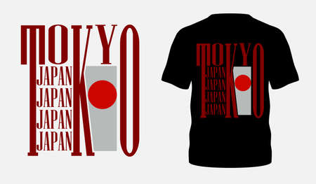 Japanese style popular typography t-shirt design for clothes sale poster banner wallpaper vector
