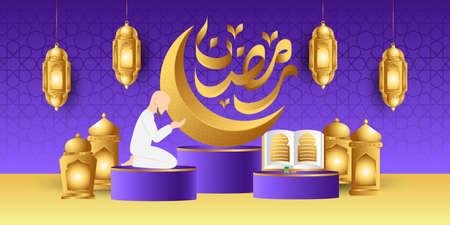 Ramadan Kareem Vector Background Illustration. Ramadan Background with Trendy Realistic Vector design. Ramadan Background vector template for banner, greeting card, flyer, invitation, poster design.