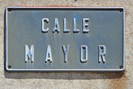 street name sign: Main Street. Street name plate attached with screws Stock Photo
