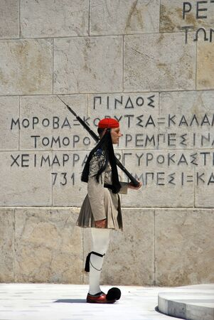 syntagma: Greek soldier in the Changing of the Guard Ceremony near Syntagma Square