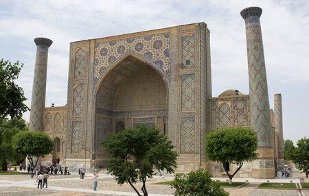 samarkand: Samarkand, Uzbekistan, May 2012:  Registon Place