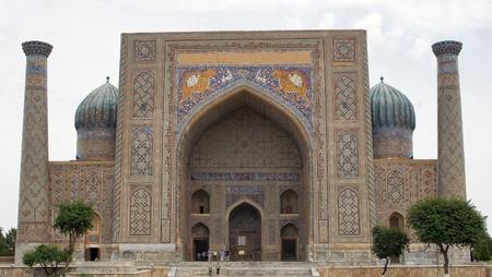 samarkand: Registon Place, Samarkand, Uzbekistan