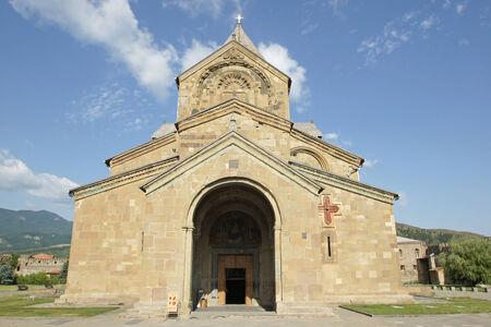 sveti: Church Sveti Zchoweli, Mzcheta, Georgia, Europe