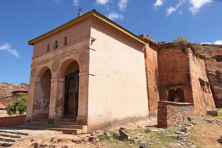 monolithic: Monolithic church Abreha Atsbeha, Tigray, Ethiopia, Africa Stock Photo