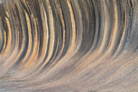 Spectacular Wave Rock, famous place in the outback of Western Australia Stock Photo