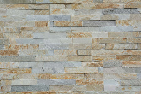 basic material: Stone Wall with smooth stone