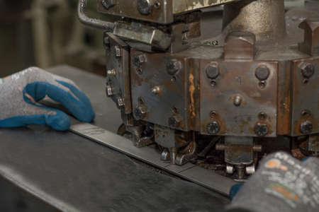 artisanry: Craft Metalworking - holes are punched in metal parts