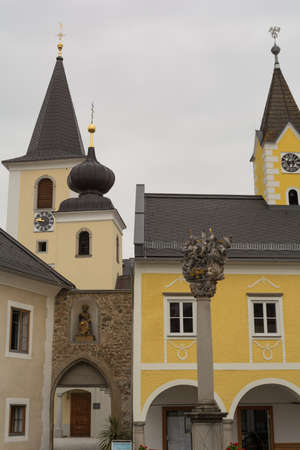 a rural community: Municipal Office and Church of the rural community Sarleinsbach