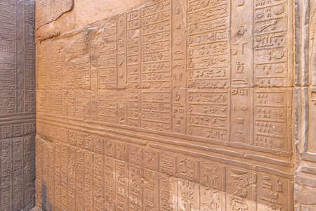Hieroglyphs of old calendar in Ruins of the Temple of Kom Ombo in the Nile river, Egypt