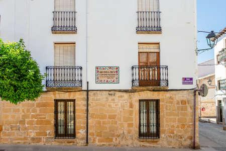 """House where lived the poet Antonio Machado. The text """"AQUI VIVIO EL POETA D ANTONIO MACHADO EL CIT EN EN CENTENARIO DE SU NACIMIENTO"""" means Here lived the poet ... The city in the centenary of born"""""""