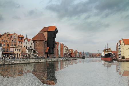 gdansk: City center of Gdansk, Poland Stock Photo