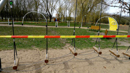 Children's playgrounds and sports grounds are prohibited, due to quarantine announced. COVID-19