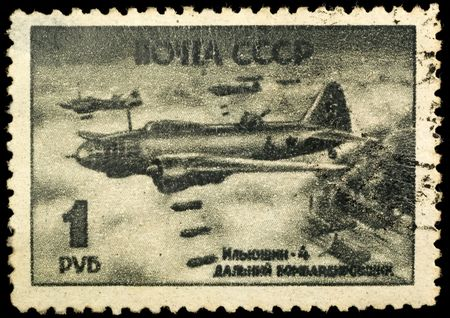 Soviet vintage postage stamp (1945). The Ilyushin Il-4 (Bob) was a Soviet World War II bomber aircraft Stock Photo - 6016385