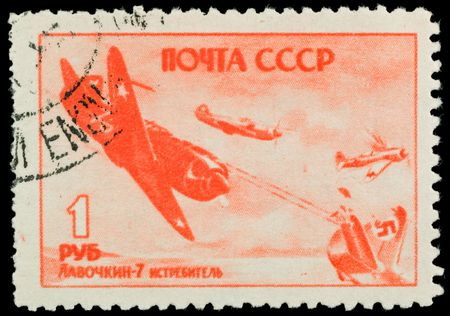 collectible: Collectible stamp from Soviet Union (1945). The fighter aircraft in the Second World War.
