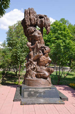 nationalists: Monument to inhabitants of Lugansk area killed by nationalists from OUN-UPA. Ukraine, Lugansk. Editorial